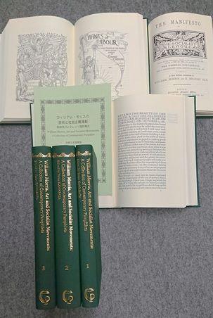 ウィリアム・モリスの芸術と社会主義運動 同時代パンフレット復刻集成 ...