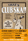 THAT'S CLUB SKA!!(仮)