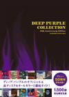 DEEP PURPLE COLLECTION 50th ANNIVERSARY EDITION