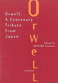 Orwell: A Centenary Tribute from Japan