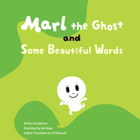 Marl the Ghost and Some Beautiful Words なかい れい(絵) - 中西出版
