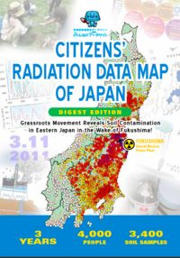 CITIZENS' RADIATION DATA MAP OF JAPAN みんなのデータサイト(著/文) - みんなのデータサイト出版