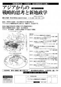 Taro-1510V'nŠwFAX.jtd