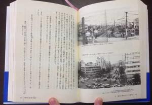 写真1・『新宿二丁目の文化人類学』より図版比較ヘ_ーシ_