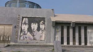 台湾高雄市%u3000戦争と平和の記念館を訪ねました%u30002015年2月