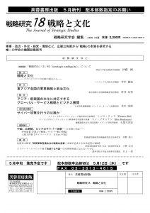fuyosho_1604271319_1