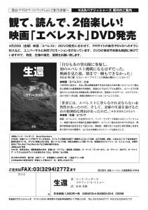 kb-publishers_1604111737_1