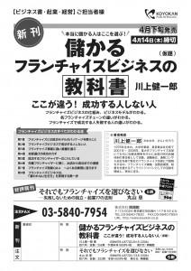 koyokan_1604011122_1