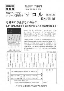 libro-koseisha_1604171630_1