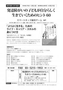 yuigaku_1604061053_1