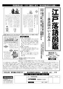 fuyosho_1605171658_1
