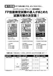kindai-sales_1605100941_1B