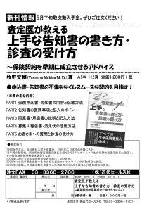 kindai-sales_1605100941_2(2)