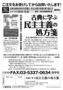 yugakusha_1605121036_1