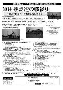 fuyosho_1606291048_1