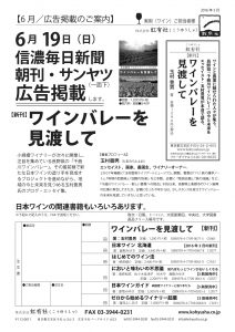 kohyusha_1606071527_1
