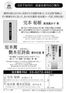 libro-koseisha_1606061728_1