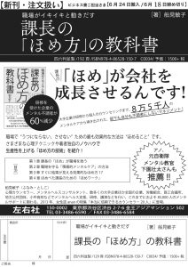 sayusha_1606021222_1