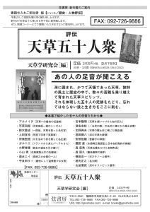 genshobo_1607081132_1