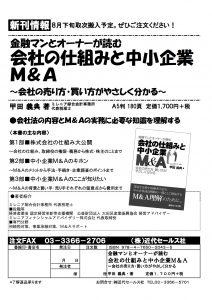 kindai-sales_1607271450_1