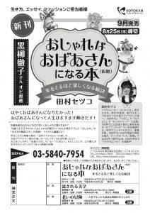 koyokan_1607271134_1