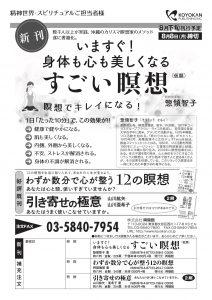 koyokan_1607271134_2