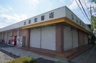 yuhodo-gaikan
