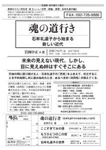genshobo_1608101057_1