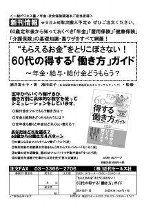 kindai-sales_1608171505_1