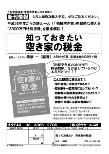 kindai-sales_1608240957_1