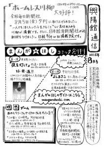 koyokan_1608231230_1