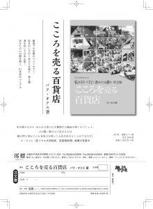 miotsukushi_1608091351_1