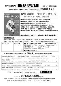 kei-bunsha_1609211932_1