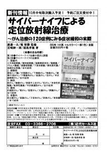 kindai-sales_1609300943_1