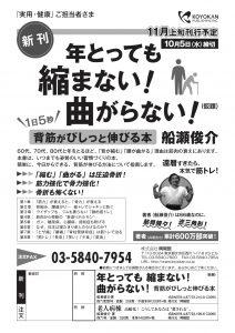 koyokan_1609091318_1