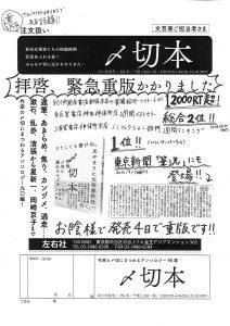sayusha_1609052158_1
