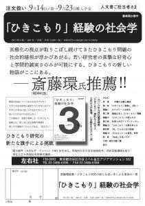sayusha_1609072322_1