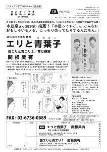 tababooks_1609011637_1