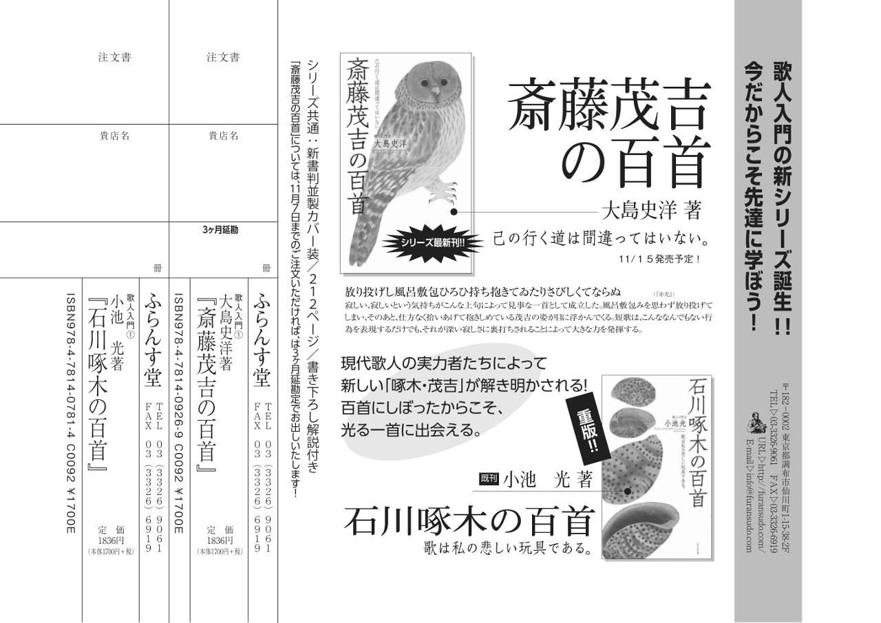 furansudo_1610181649_1