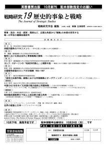 fuyosho_1610131401_1