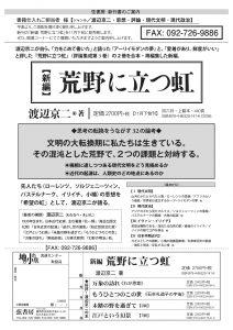 genshobo_1610070956_1