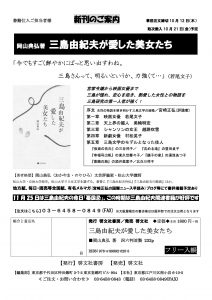 kei-bunsha_1610032200_1