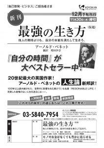 koyokan_1610281304_1