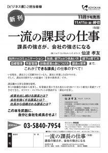 koyokan_1610281304_2