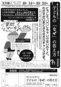 sayusha_1610072201_1