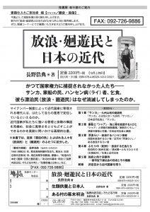 genshobo_1611041025_1