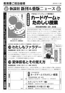 kasetu_1611291736_1
