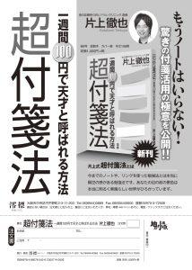 miotsukushi_1611081009_2