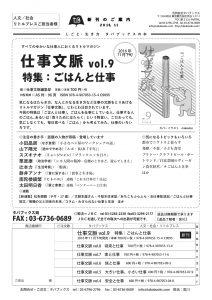 tababooks_1611171658_1
