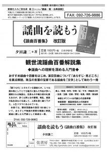 genshobo_1612061059_1